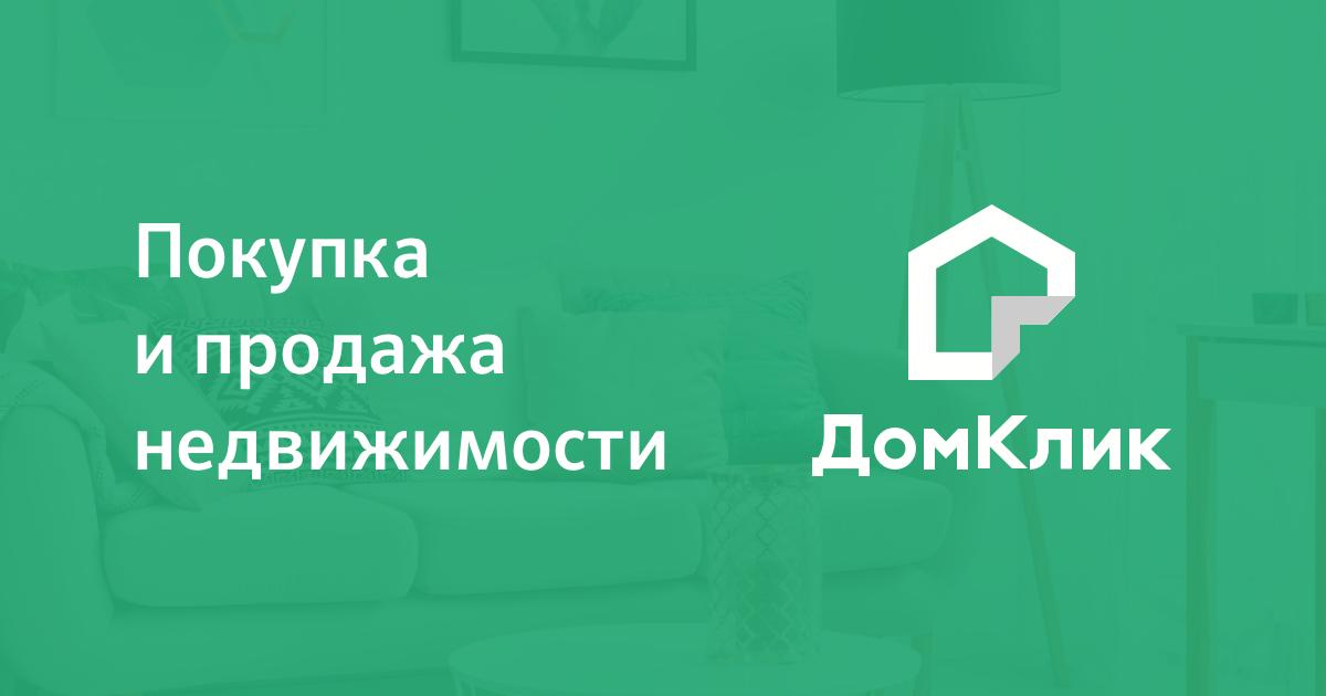 Купить 1-комнатную квартиру, 32 м² по адресу Киров, слобода Дымково, Спортивная улица, 12, 2 этаж недорого в ДомКлик — поиск, проверка, безопасная сделка с жильем в офисе Сбербанка.